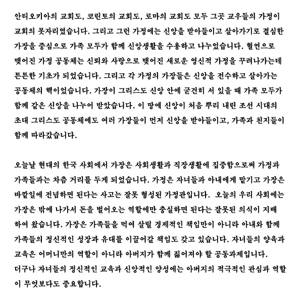 message2010-2.jpg