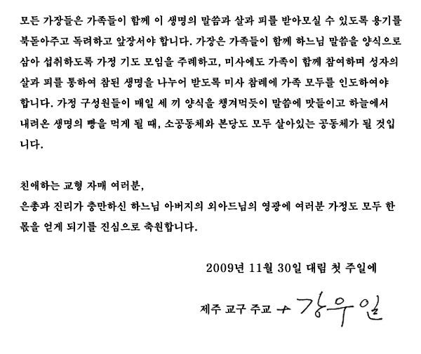 message2010-4.jpg