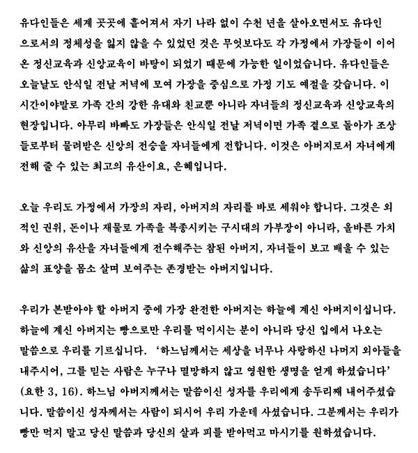 message2010-3.jpg