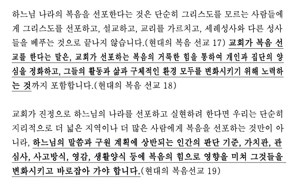 message2011-03.jpg