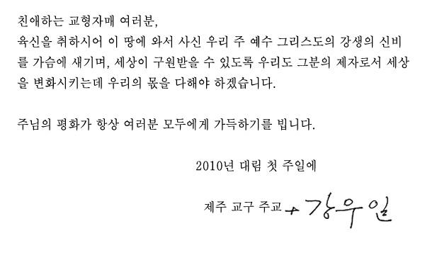 message2011-07.jpg