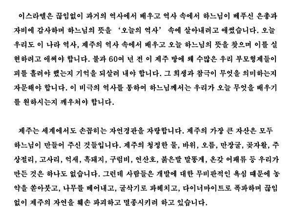 message2012-3.jpg