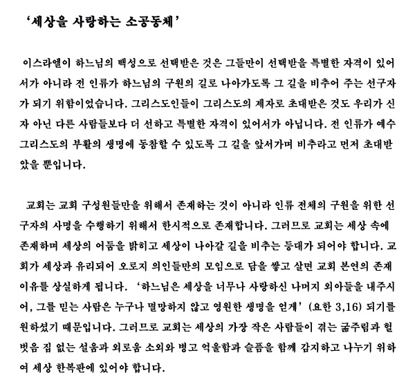message2012-1.jpg