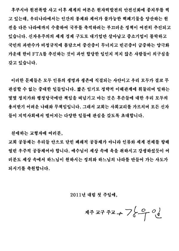 message2012-4.jpg