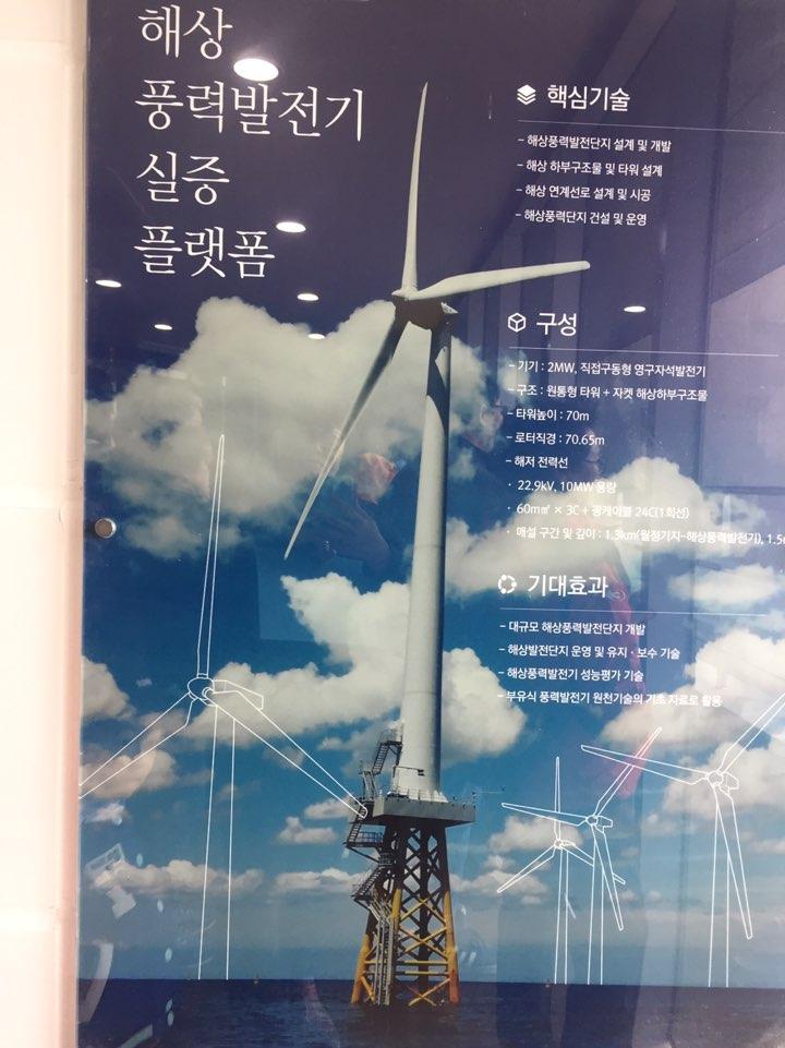 에너지기술연구원 (10).jpg