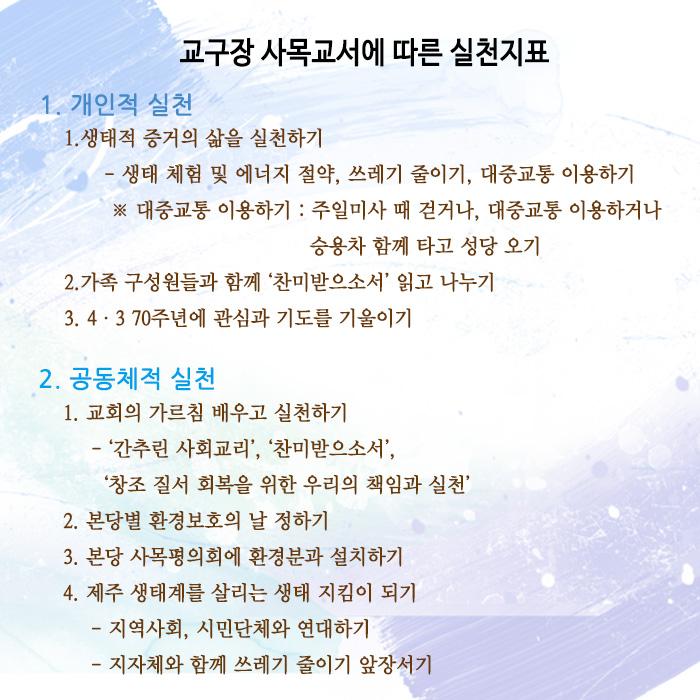 실천지표2018.jpg