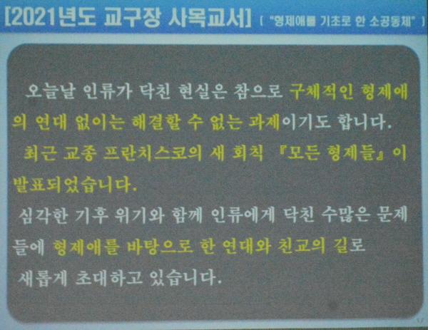 [꾸미기]DSC_5759 (1).jpg