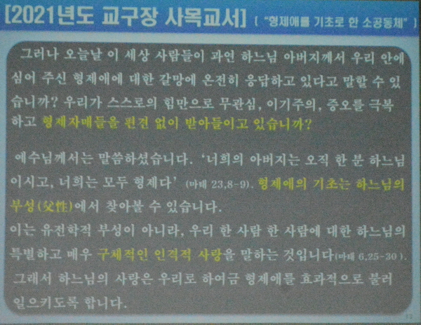 [꾸미기]DSC_5754 (1).jpg