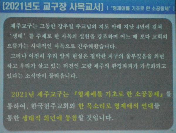[꾸미기]DSC_5762 (3).jpg