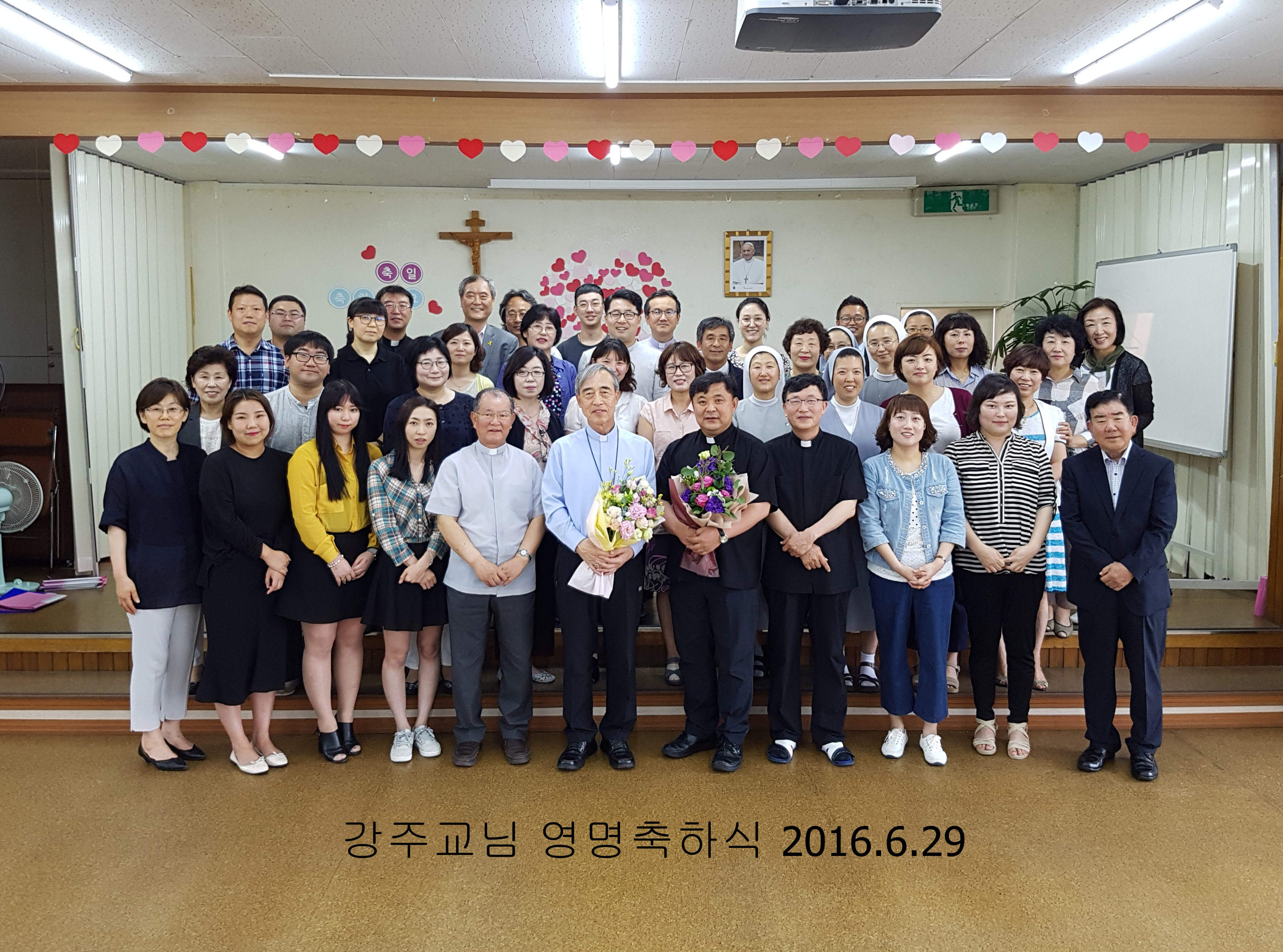 강주교님영명축하식(2)20160629.jpg