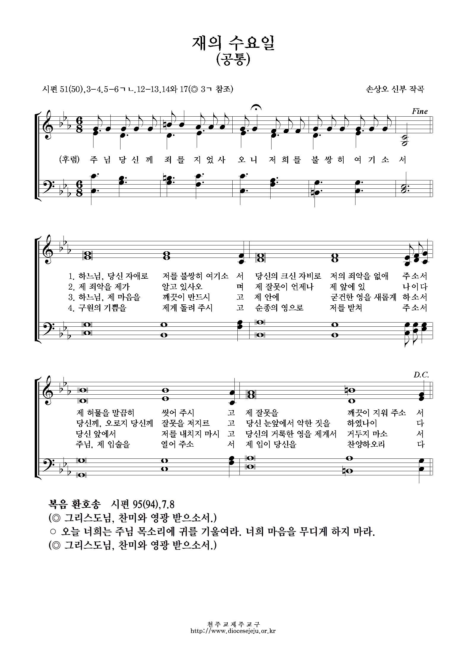 20190306-재의수요일(공통).jpg